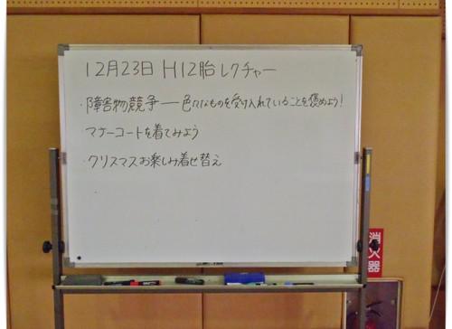 Pc230079